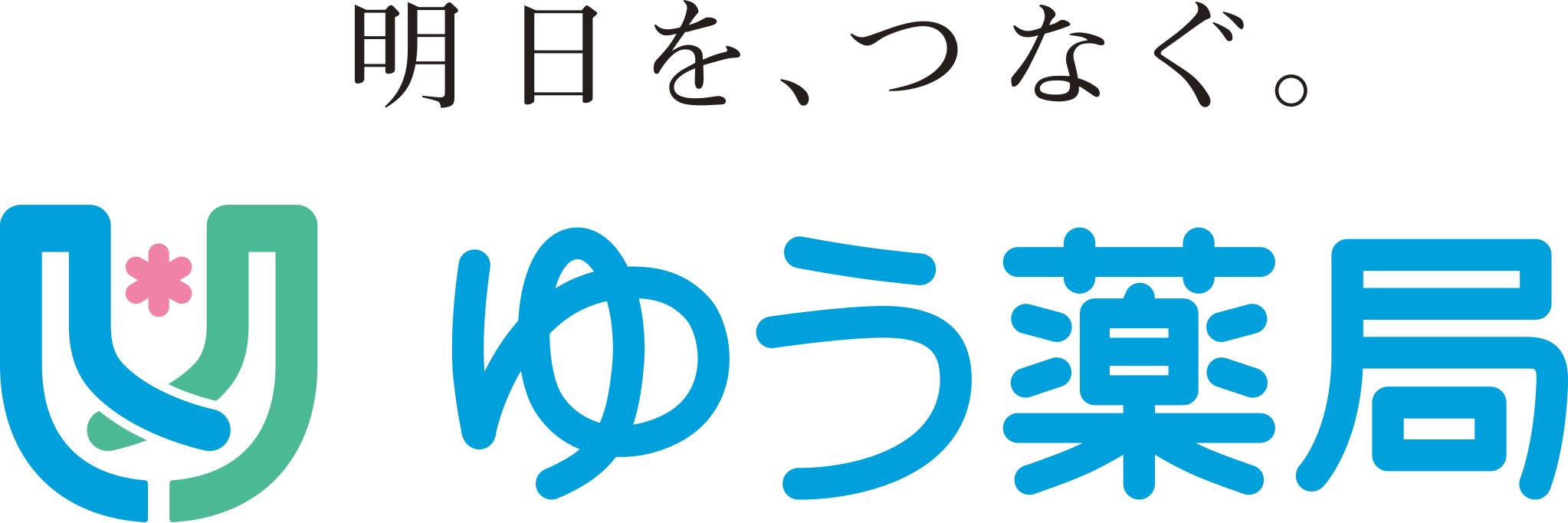 株式会社ユー・ピー・ディー(ゆう薬局グループ)