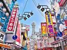 大阪府で働く薬剤師の平均年収と現役コンサルタントに聞いた大阪求人の特徴
